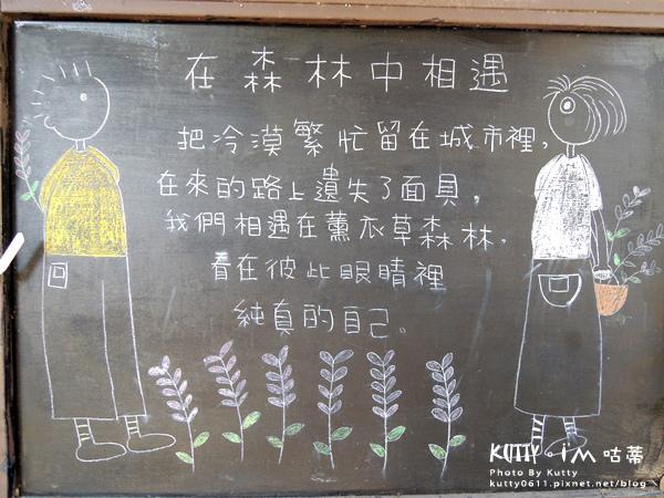 2015-1-4尖石薰衣草森林(景觀) (3).jpg