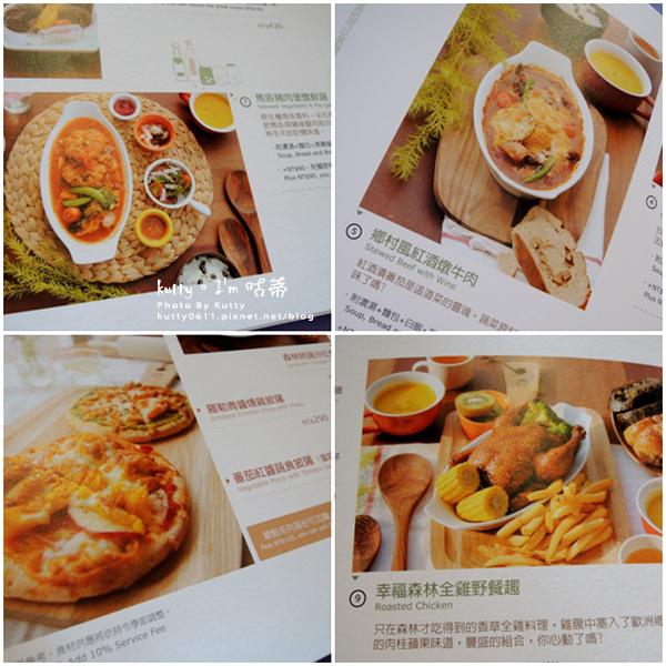 2015-1-4尖石薰衣草森林(餐點) (5).jpg
