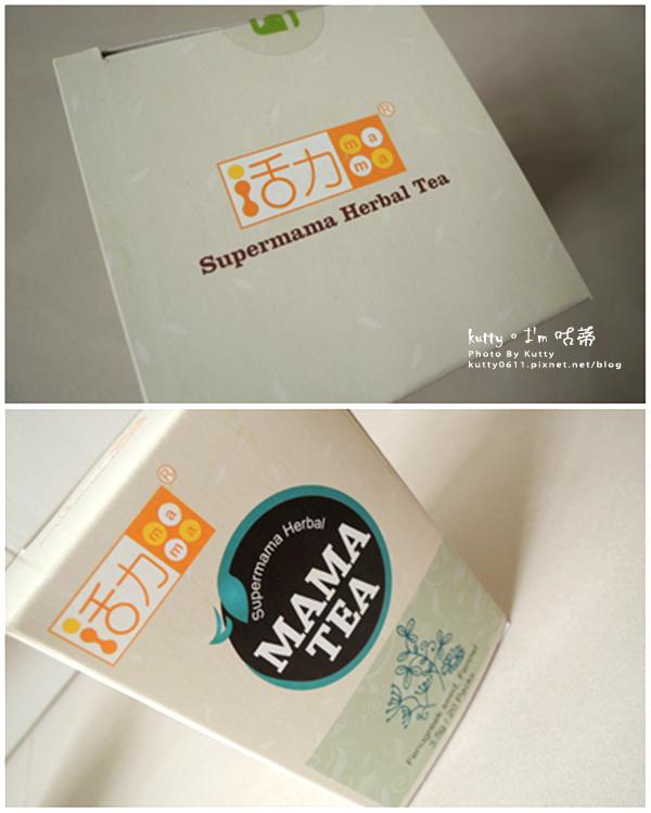2015-2-27活力媽媽泌乳茶 (2).jpg