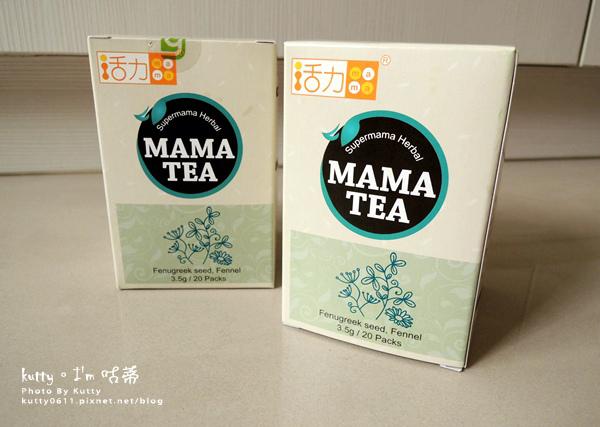 2015-2-27活力媽媽泌乳茶.jpg