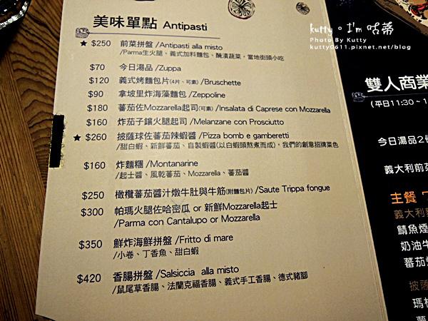 2015-4-7鏟子邀稿 (17).jpg