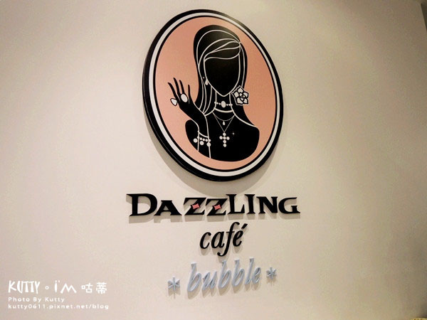 2015-5-1Dazzling Cafe (2).jpg