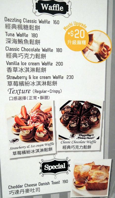 2015-5-1Dazzling Cafe (14).jpg