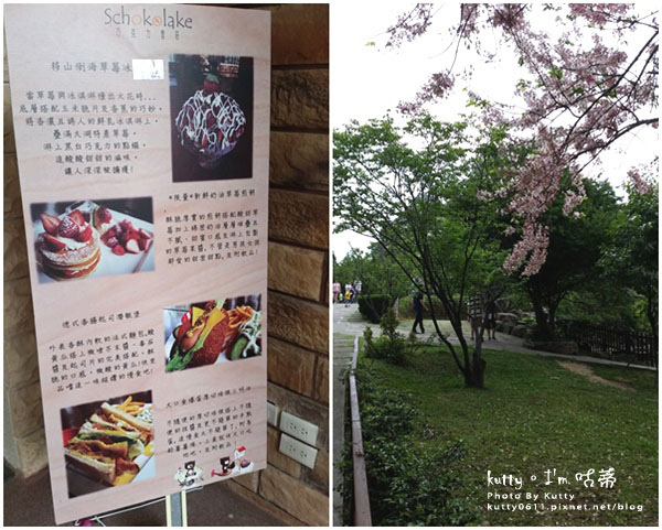 2015-5-2(秝)苗栗巧克力雲莊 (4).jpg