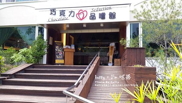 2015-5-2(秝)苗栗巧克力雲莊 (5).jpg