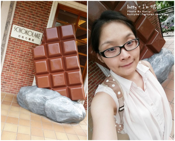 2015-5-2(秝)苗栗巧克力雲莊 (8).jpg