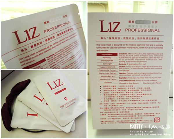 2015-8-15ads-LIZ面膜 (3).jpg