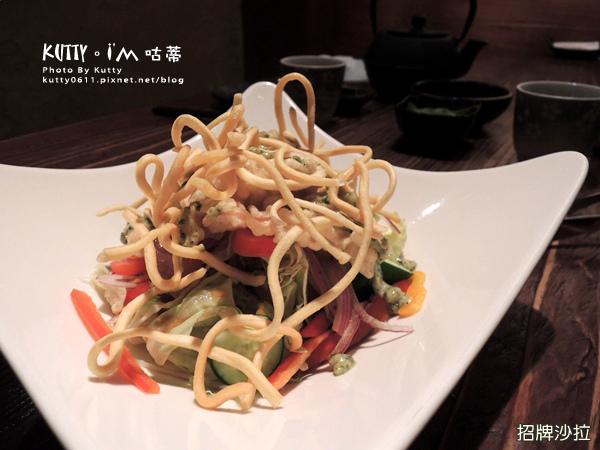 2015-8-13御食堂邀稿 (15).jpg