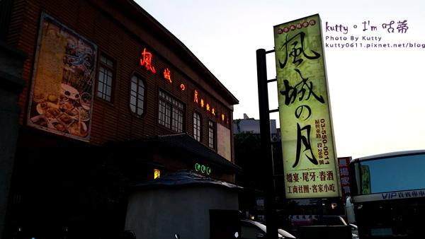 2015-8-1風城之月 (2).jpg