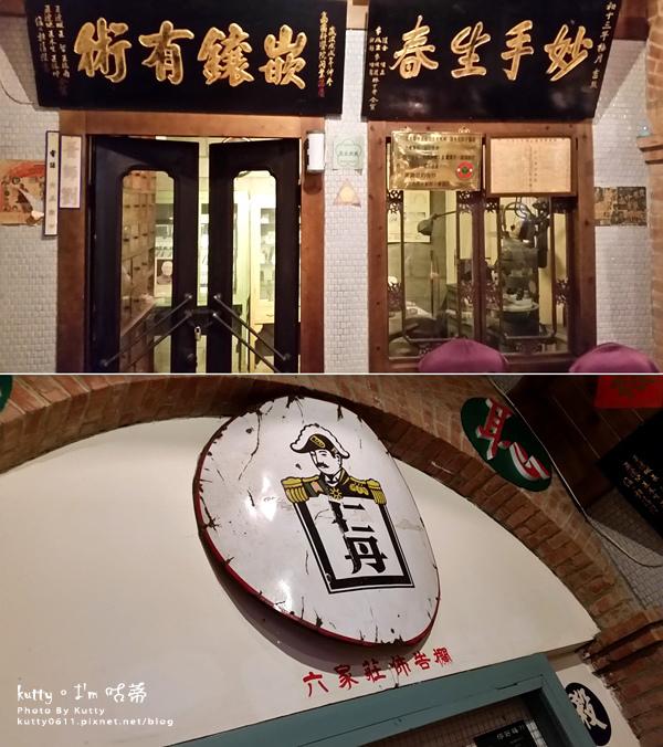 2015-8-1風城之月 (12).jpg