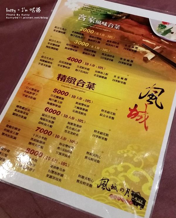 2015-8-1風城之月 (17).jpg