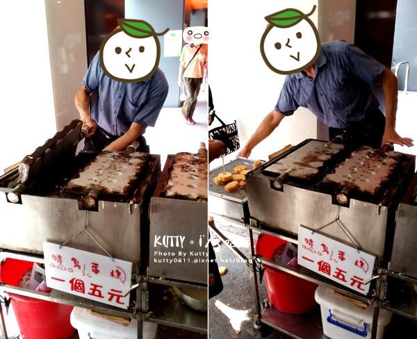 2015-8-2市區雞蛋糕 (3).jpg