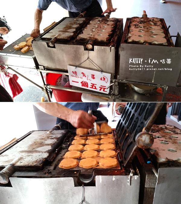 2015-8-2市區雞蛋糕 (4).jpg