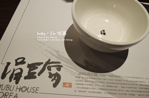 2015-8-9巨城涓豆腐 (7).jpg