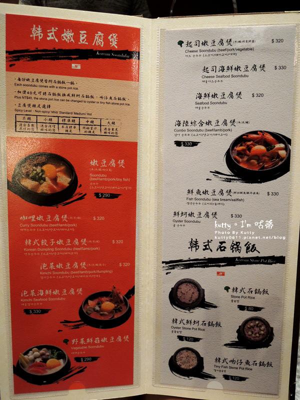2015-8-9巨城涓豆腐 (9).jpg