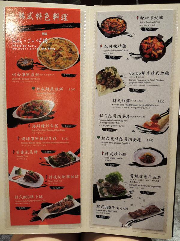 2015-8-9巨城涓豆腐 (10).jpg