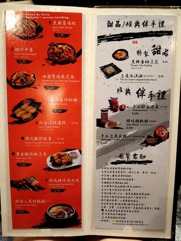 2015-8-9巨城涓豆腐 (11).jpg