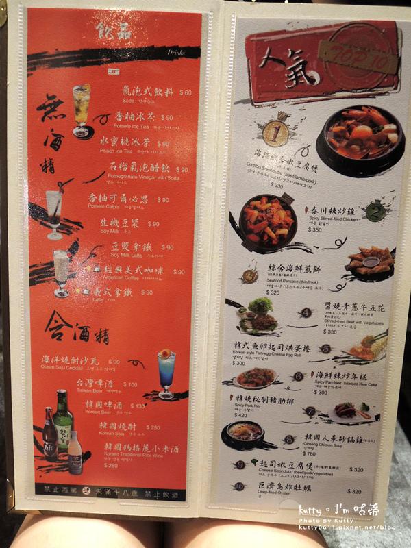 2015-8-9巨城涓豆腐 (12).jpg