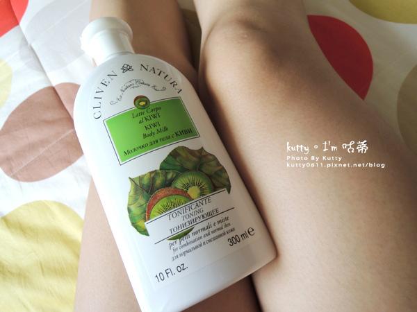2015-9-12奇異果身體乳 (4).jpg