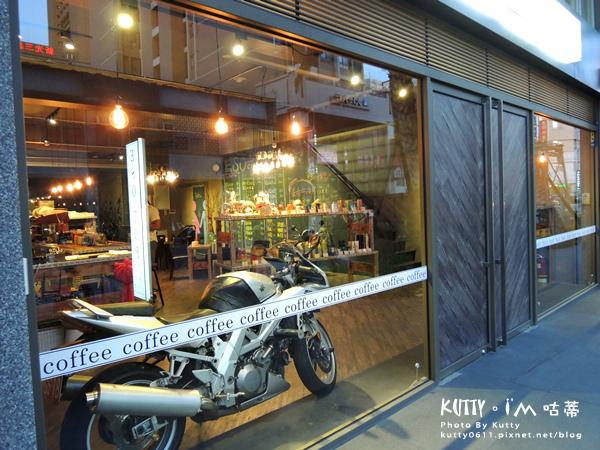 2015-8-12儀守藝文cofe (2).jpg