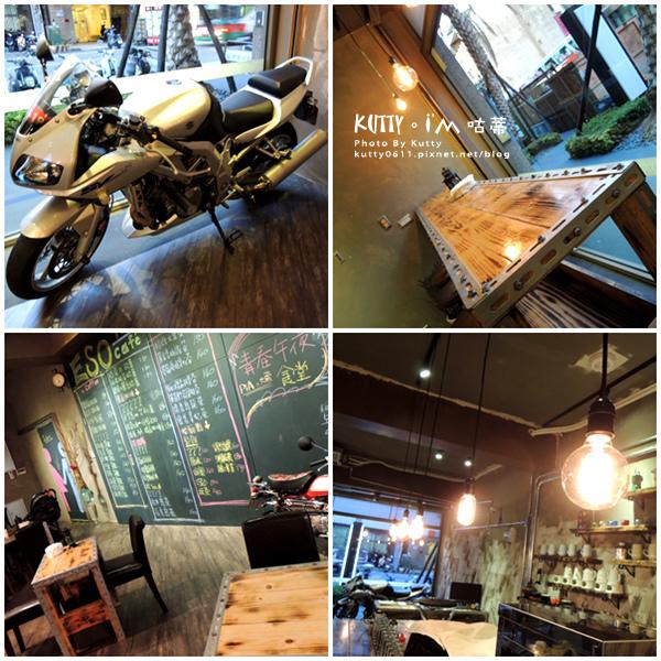 2015-8-12儀守藝文cofe (3).jpg
