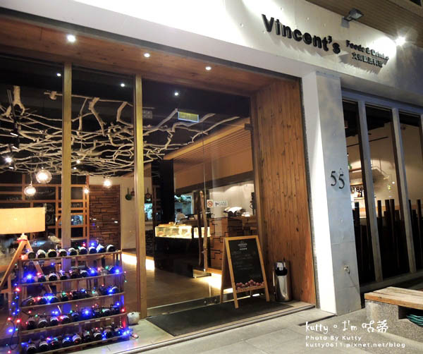 2015-10-1文森餐酒館邀稿 (3).jpg