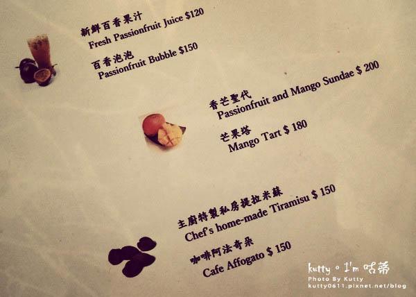2015-10-1文森餐酒館邀稿 (17).jpg