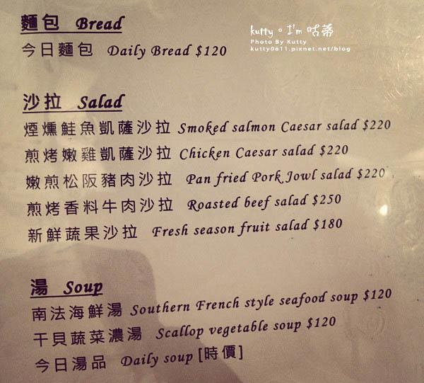 2015-10-1文森餐酒館邀稿 (19).jpg