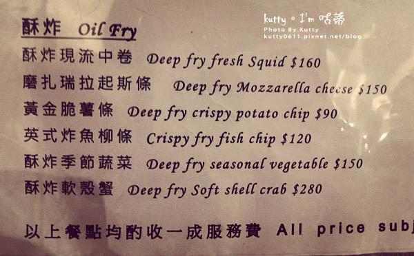 2015-10-1文森餐酒館邀稿 (20).jpg