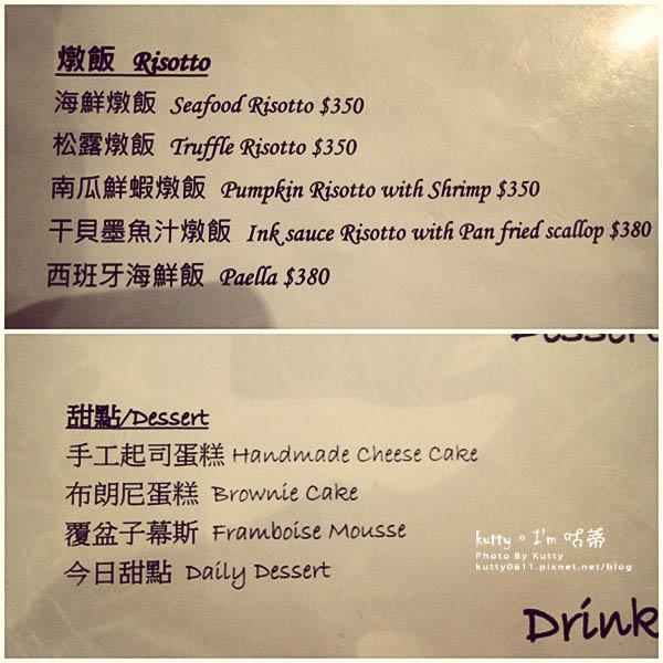 2015-10-1文森餐酒館邀稿 (23).jpg