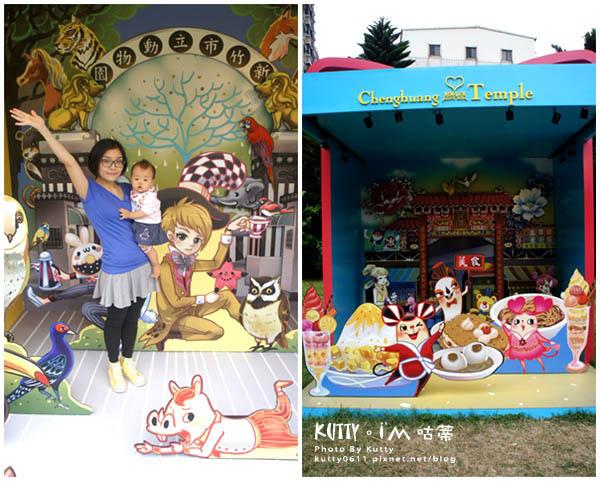 2015-9-20新竹藝動節 (4).jpg