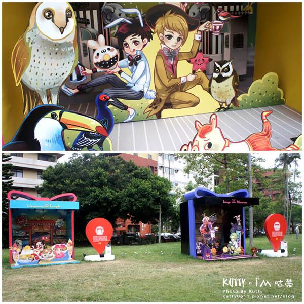 2015-9-20新竹藝動節 (5).jpg