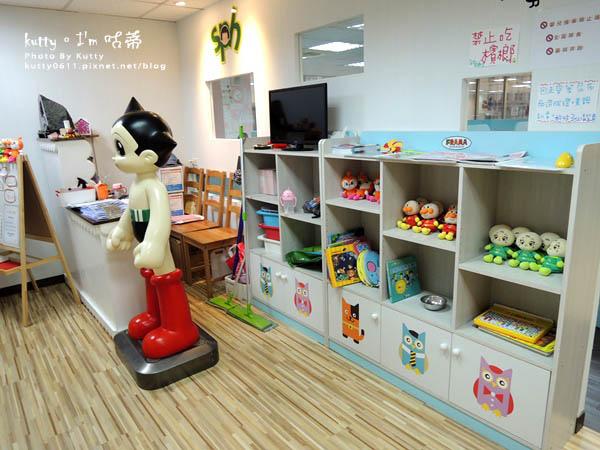 2015-9-20小p孩親子餐廳 (3).jpg