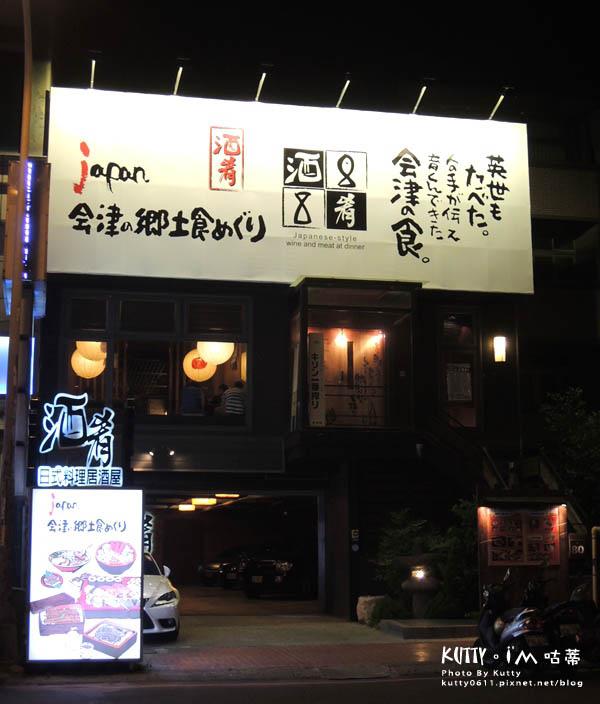 2015-11-9酒肴邀稿 (2).jpg