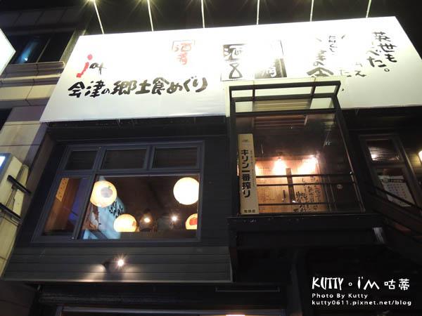 2015-11-9酒肴邀稿 (3).jpg