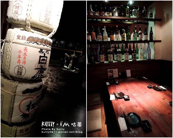 2015-11-9酒肴邀稿 (4).jpg
