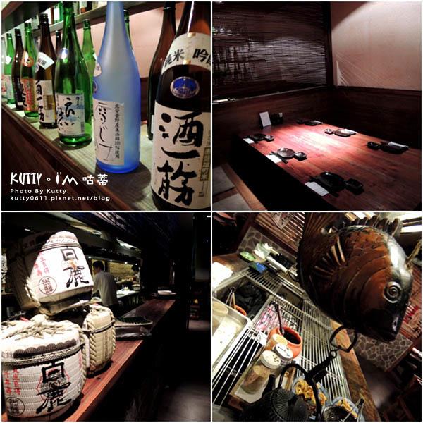 2015-11-9酒肴邀稿 (6).jpg