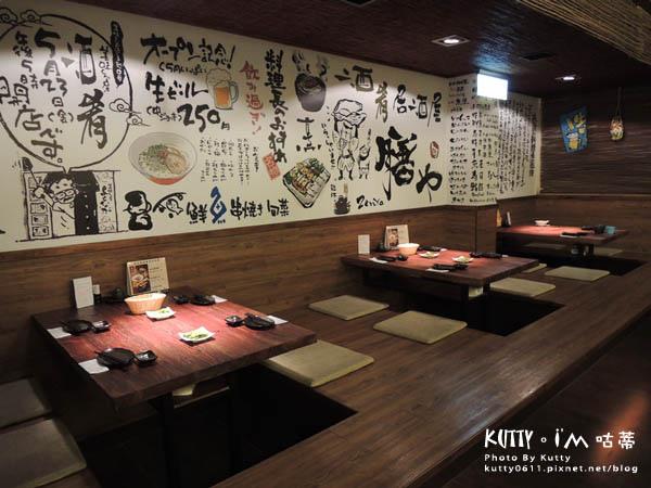 2015-11-9酒肴邀稿 (7).jpg