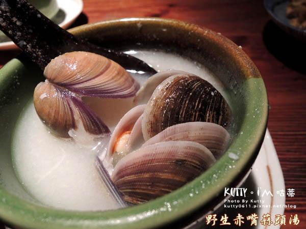 2015-11-9酒肴邀稿 (38).jpg