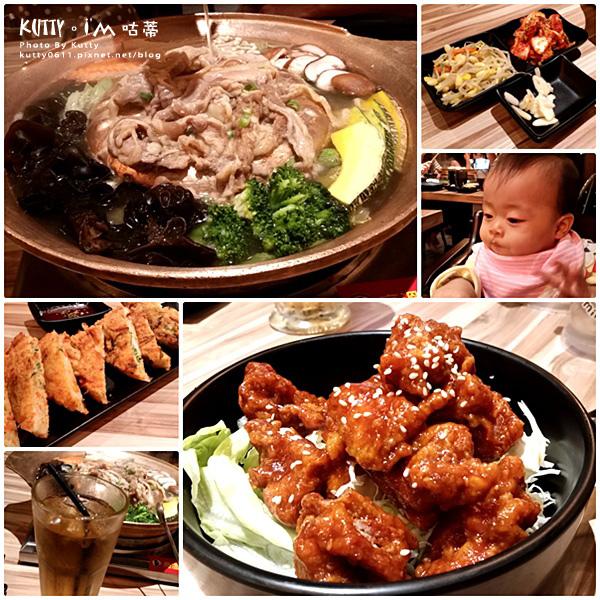 2015-10-25銅盤烤肉.jpg