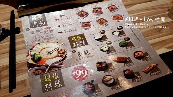 2015-10-25銅盤烤肉 (7).jpg