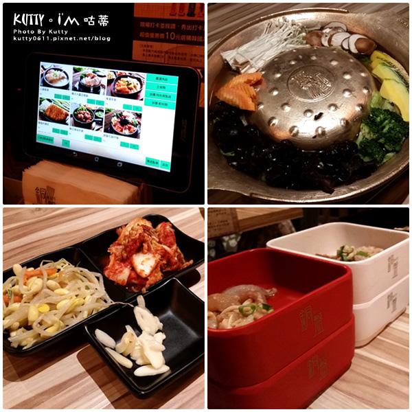 2015-10-25銅盤烤肉 (8).jpg