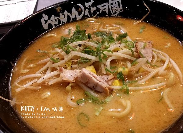 2015-11-8-花月嵐拉麵 (8).jpg
