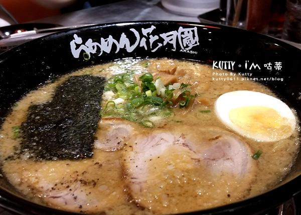 2015-11-8-花月嵐拉麵 (10).jpg