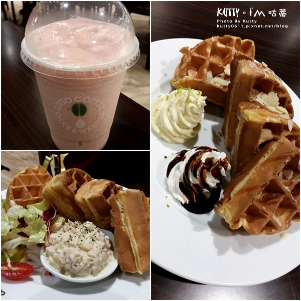 2015-10-30Lugo咖啡店.jpg