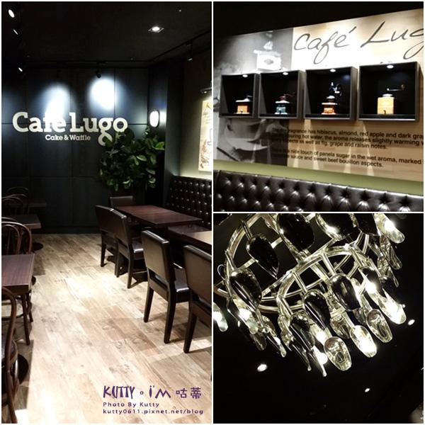 2015-10-30Lugo咖啡店 (7).jpg
