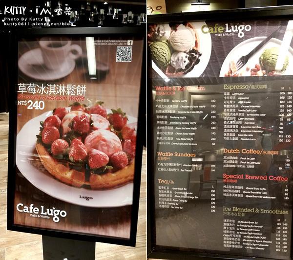 2015-10-30Lugo咖啡店 (11).jpg