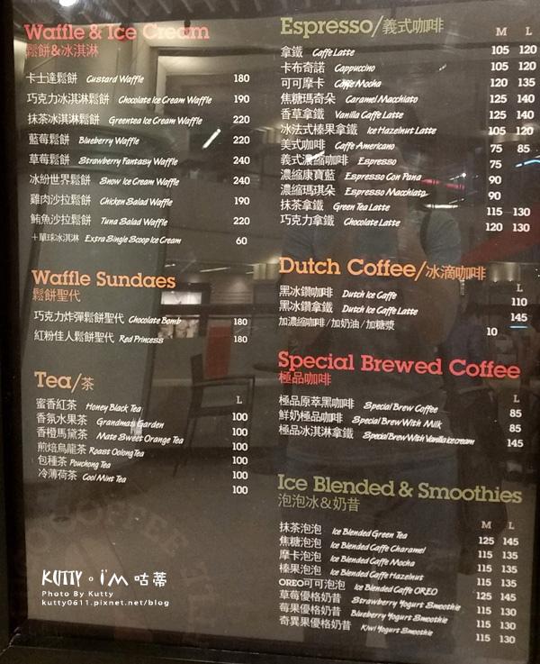 2015-10-30Lugo咖啡店 (12).jpg