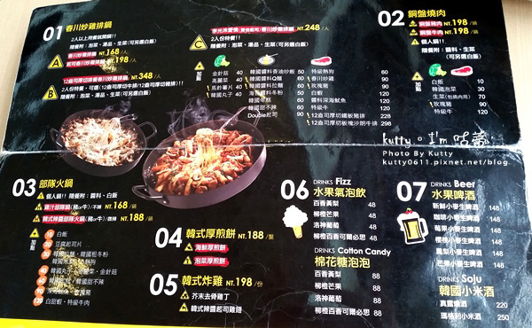 2015-11-1MAYA韓式炒雞排 (3).jpg