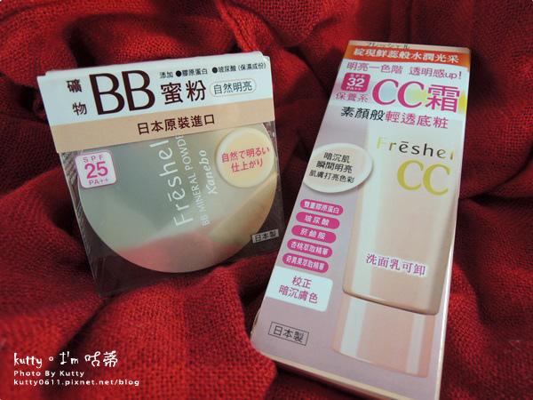 2015-12-31膚蕊CC霜蜜粉 (2).jpg